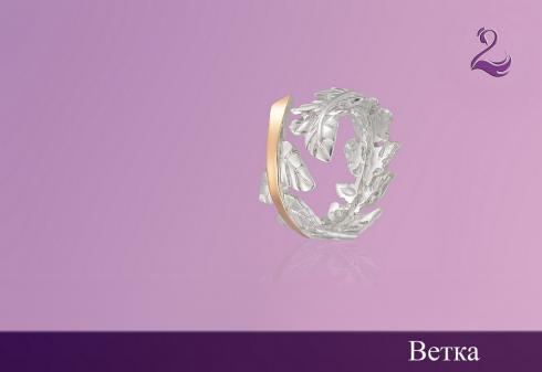 Купити срібний перстень з золотими накладками недорого 4995968d541fd